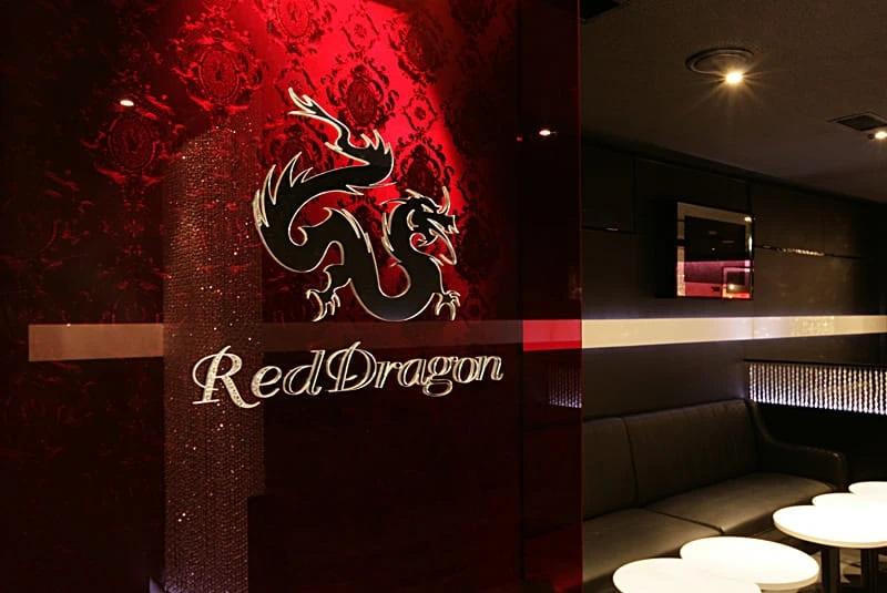【AV女優専門夜總會】紅龍Red Dragon 東京・六本木