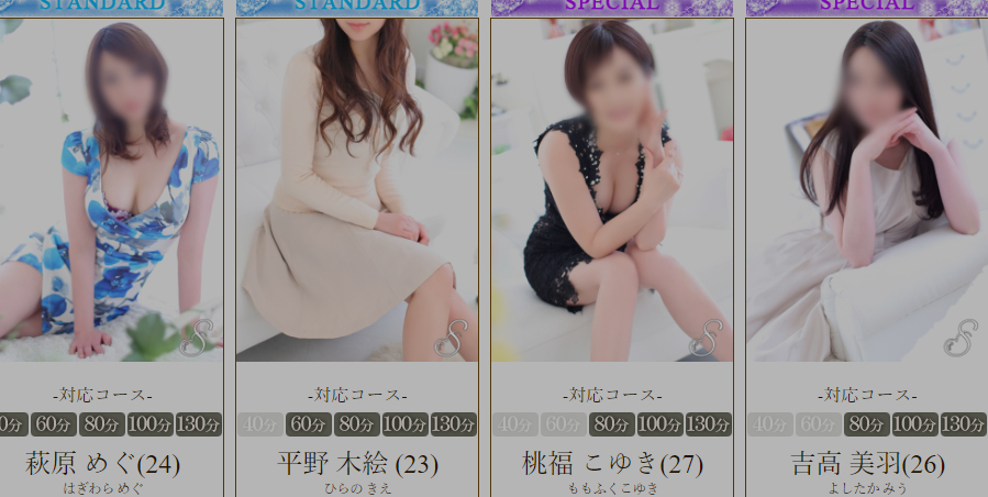 【兵庫縣‧神戶】外國人OK的泡泡浴店 4選 #日本風俗 2020年版