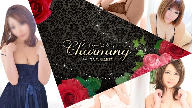【日本風俗・神戸】推薦 格安泡泡浴 Charming