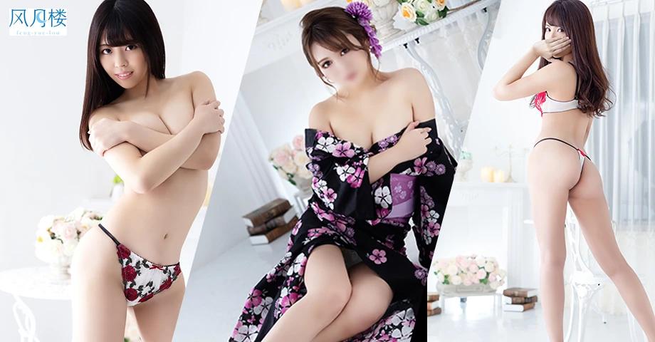 【東京風俗店介紹】人氣外送茶店 -風月樓- 店長推薦風俗嬢3選