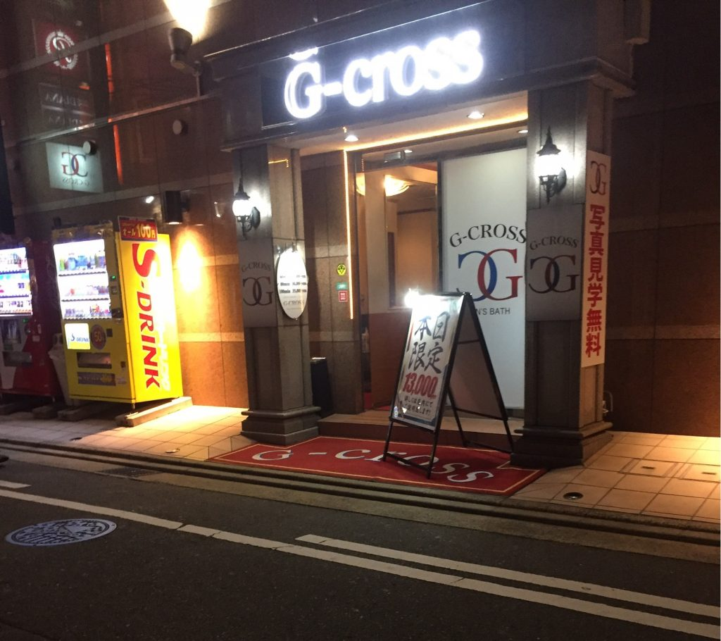 福岡 G-CROSS