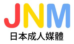 4/1 JNM正式啟動–從 JNC 部落格到 JNM
