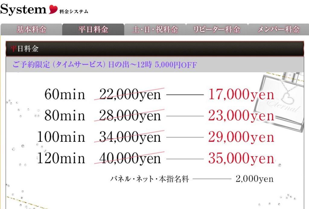 這張圖片的 alt 屬性值為空,它的檔案名稱為 エターナル3-1024x693.jpg