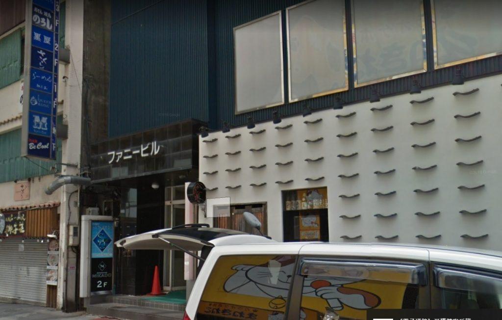 北海道 札幌 泡泡浴店 AQUA