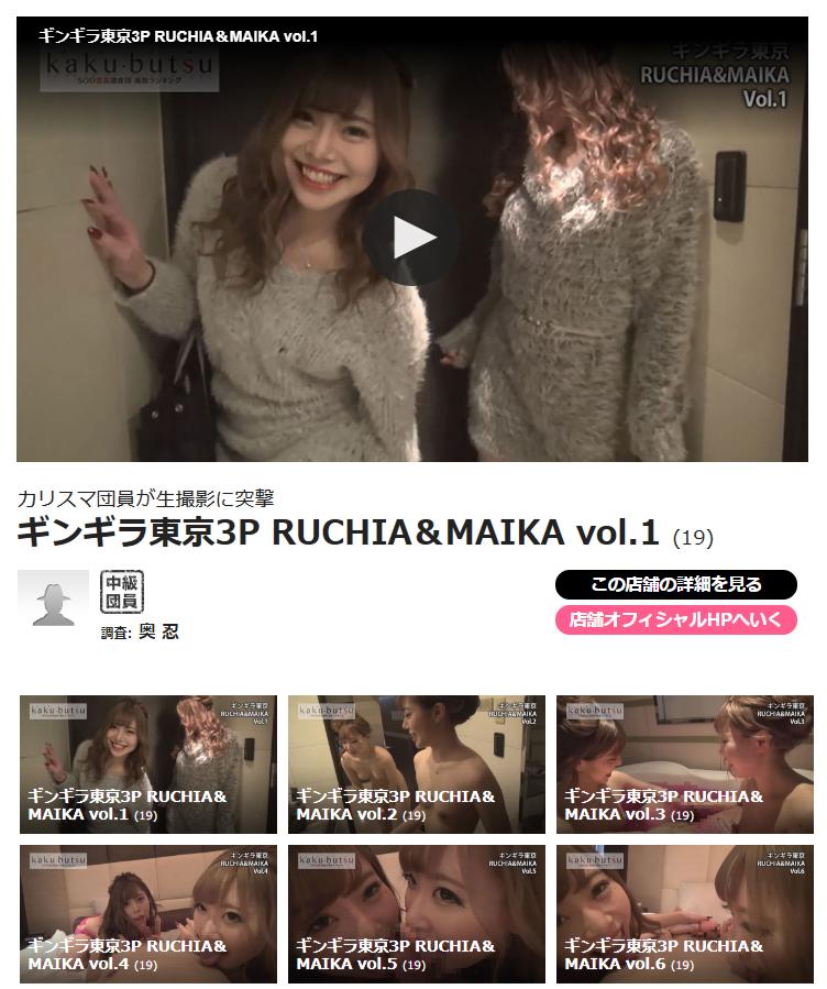 日本風俗影片