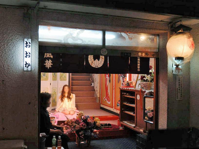 """大阪沒有泡泡浴店!在大阪卻想體驗本番服務的你,請往""""新地""""去"""