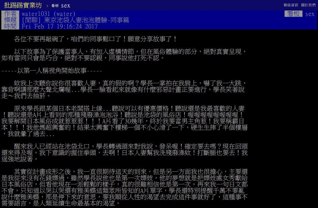 這張圖片的 alt 屬性值為空,它的檔案名稱為 ffd0c54065e938dc46fdf793bab1f92f-1024x670.jpg