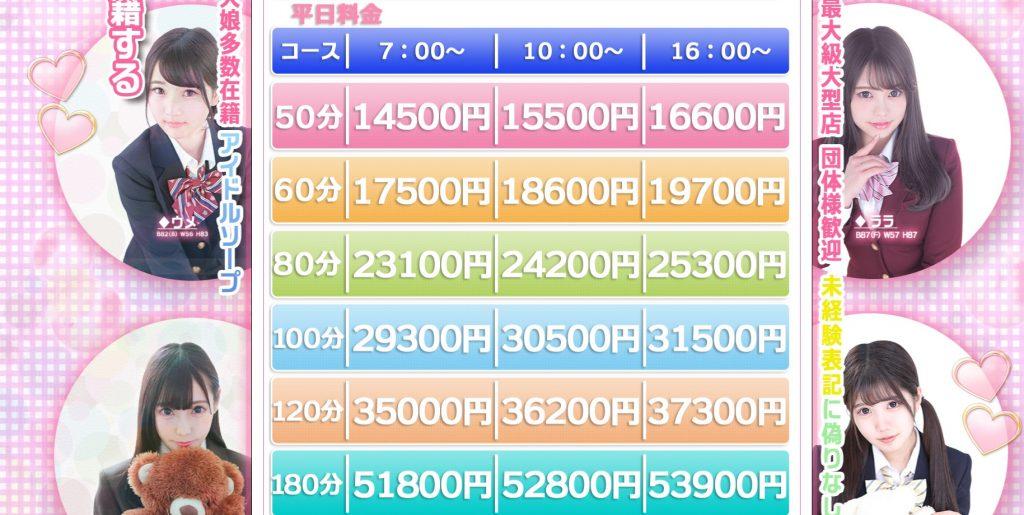 這張圖片的 alt 屬性值為空,它的檔案名稱為 honeycollection2-1024x515.jpg