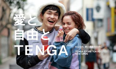 JAPAN SEX TOY 「TENGA」推薦3商品